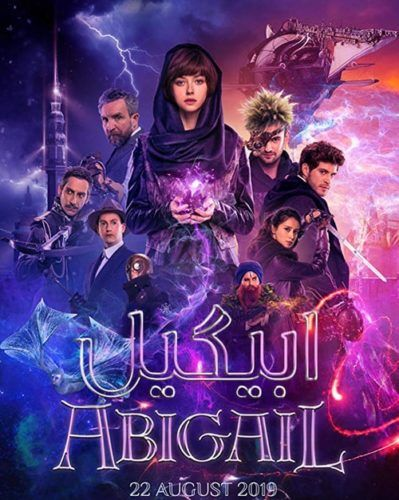 دانلود فیلم Abigail 2019 دوبله فارسی