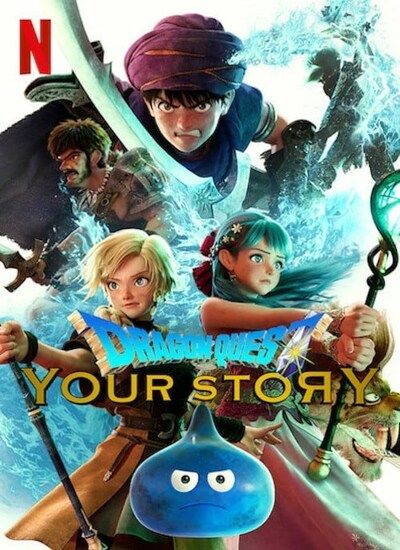 دانلود انیمیشن Dragon Quest: Your Story 2019 با لینک مستقیم
