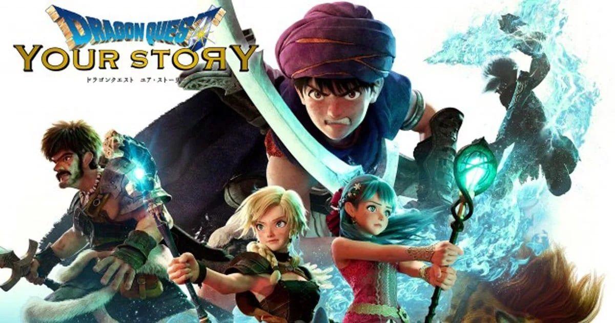 فیلم پارسی دانلود انیمیشن تلاش اژدها داستان شما Dragon Quest
