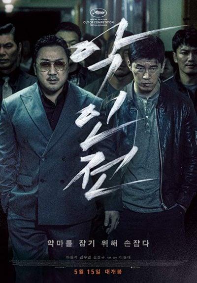 دانلود فیلم The Gangster The Cop The Devil 2019 دوبله فارسی با لینک مستقیم
