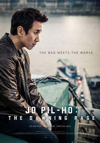 دانلود فیلم Jo Pil-ho: The Dawning Rage 2019 دوبله فارسی با لینک مستقیم