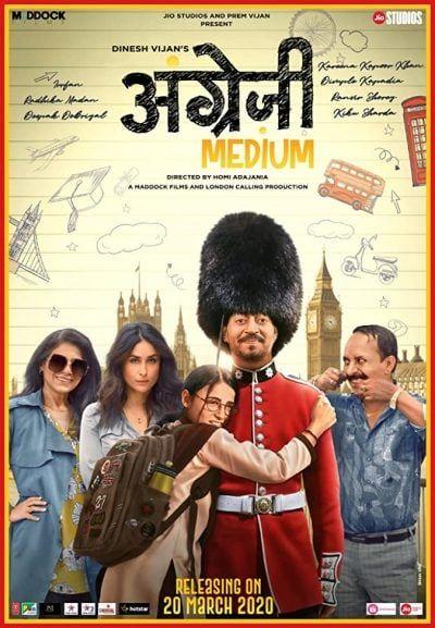دانلود فیلم هندی English Medium 2020