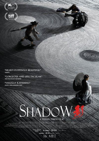 دانلود فیلم  سایه دوبله فارسی Shadow 2018