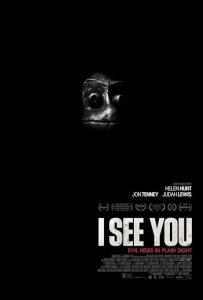 دانلود فیلم دارم میبینمت