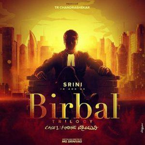 دانلود فیلم هندی Birbal Trilogy 2019