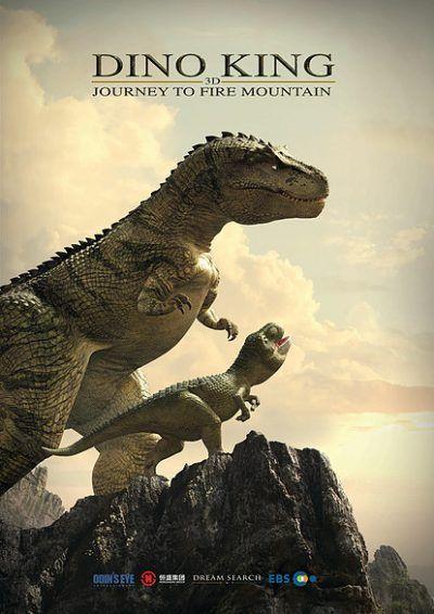 دانلود انیمیشن دینو کینگ دوبله فارسی Dino King: Journey to Fire Mountain 2019