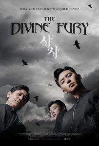 دانلود فیلم خشم الهی The Divine Fury 2019