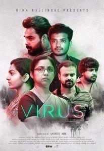 دانلود فیلم ویروس دوبله فارسی Virus 2019