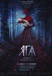 دانلود فیلم Baba Yaga: Terror of the Dark Forest 2020