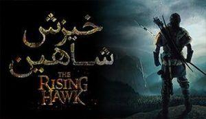 دانلود فیلم The Rising Hawk 2019 دوبله فارسی