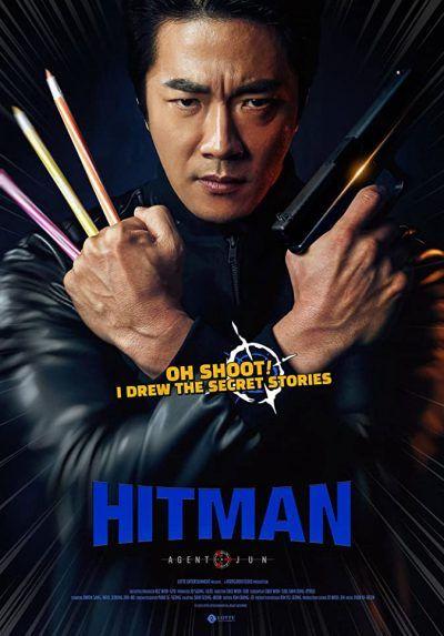 دانلود فیلم 2020 Hitman: Agent Jun