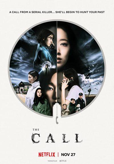 دانلود فیلم 2020 Call با دوبله فارسی
