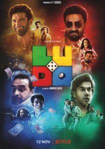 دانلود فیلم Ludo 2020 منچ دوبله فارسی